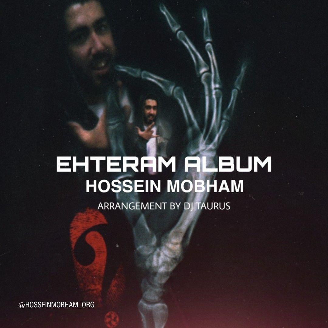 Hossein Mobham – Ehteram