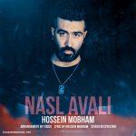 Hossein Mobham – Nasl Avali