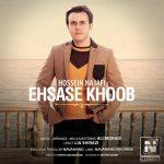 Hossein Najafi – Ehsase Khoob