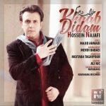 Hossein Najafi – Khaab Didam