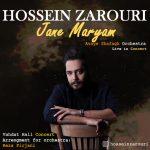 Hossein Zarouri – Jane Maryam