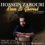 Hossein Zarouri – Rooze Bi Ghoroob
