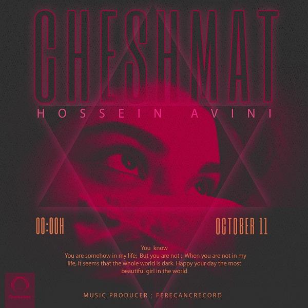 Hossein avini – cheshmat