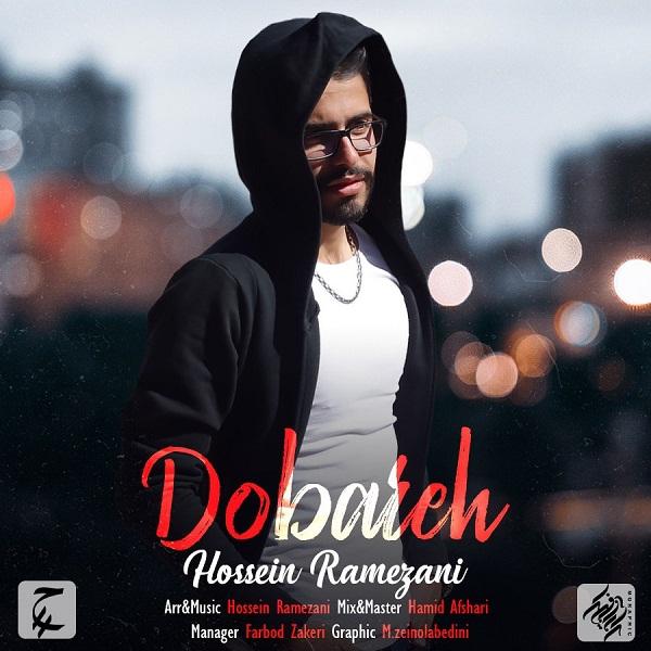 Hossein Ramezani – Dobareh