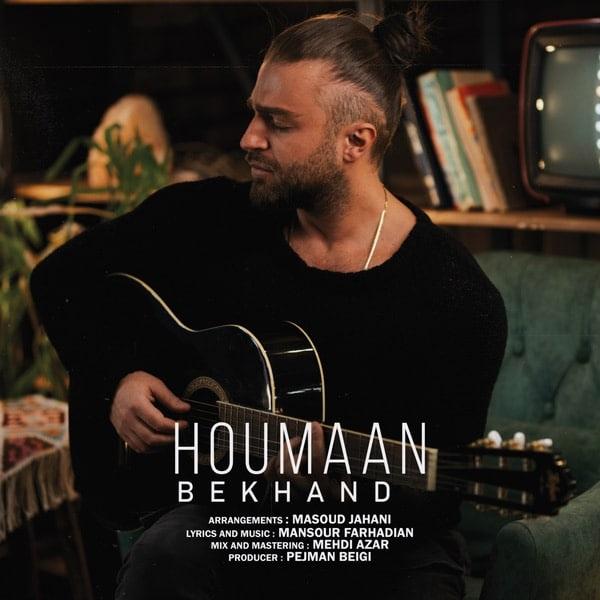 Houman – Bekhand