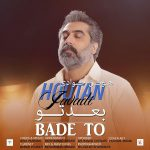 Houtan Javadi – Bade To