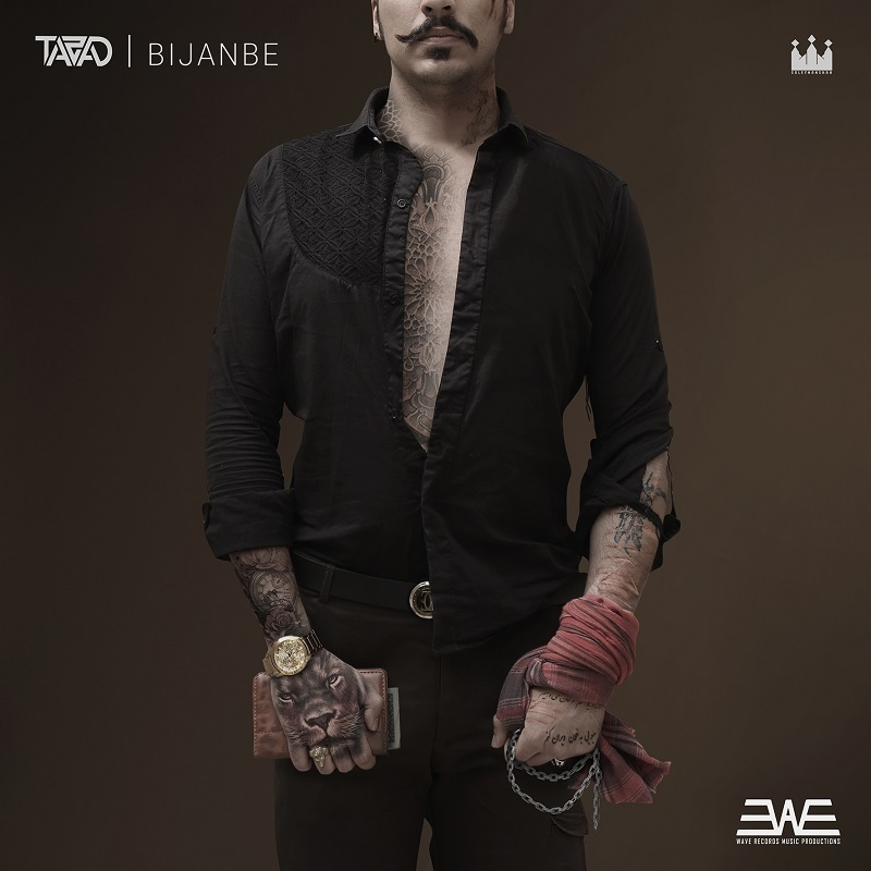 Tazad – Bijanbe