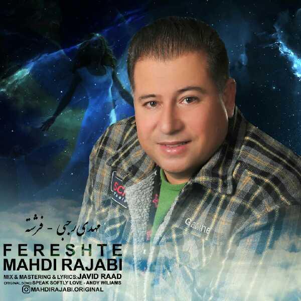 Mahdi Rajabi – Fereshte