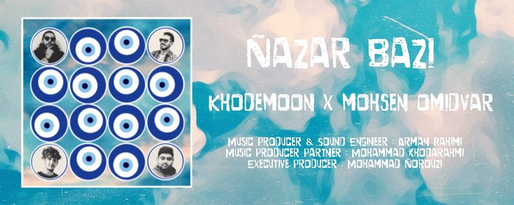 Khodemon & Mohsen Omidvar