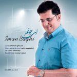 Iman Baghi – Ey Joonam