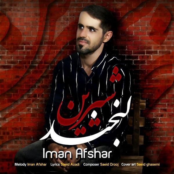 Iman Afshar – Labkhande Shirin