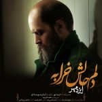 Izadmehr – Delam Halesh Kharabe