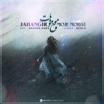 Jahangir – Mowje Moohat