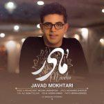 Javad Mokhtari – Madar