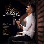 Javad Star – Bis ChariJavad Star  -  Bis Chari