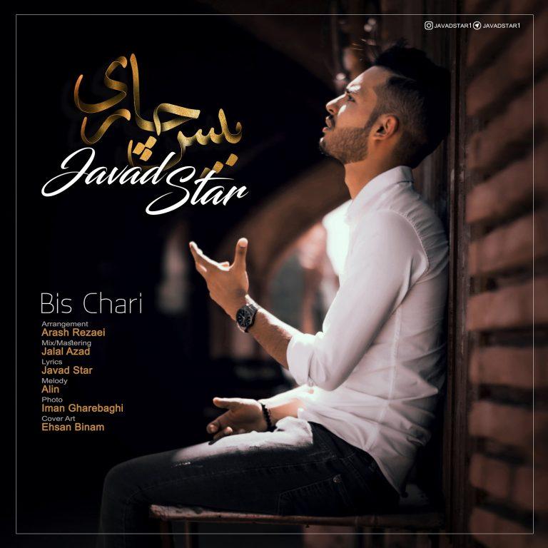 Javad Star – Bis Chari