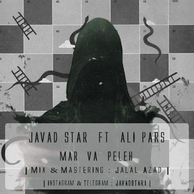 Javad Star Ft Ali Pars - Mar Va Peleh