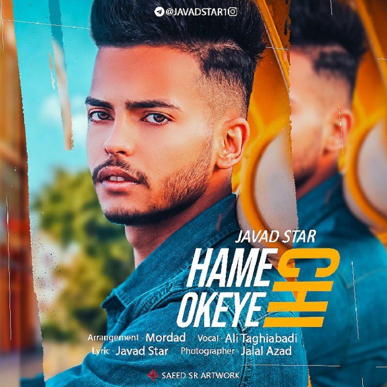 Javad Star – Hame Chi Okye