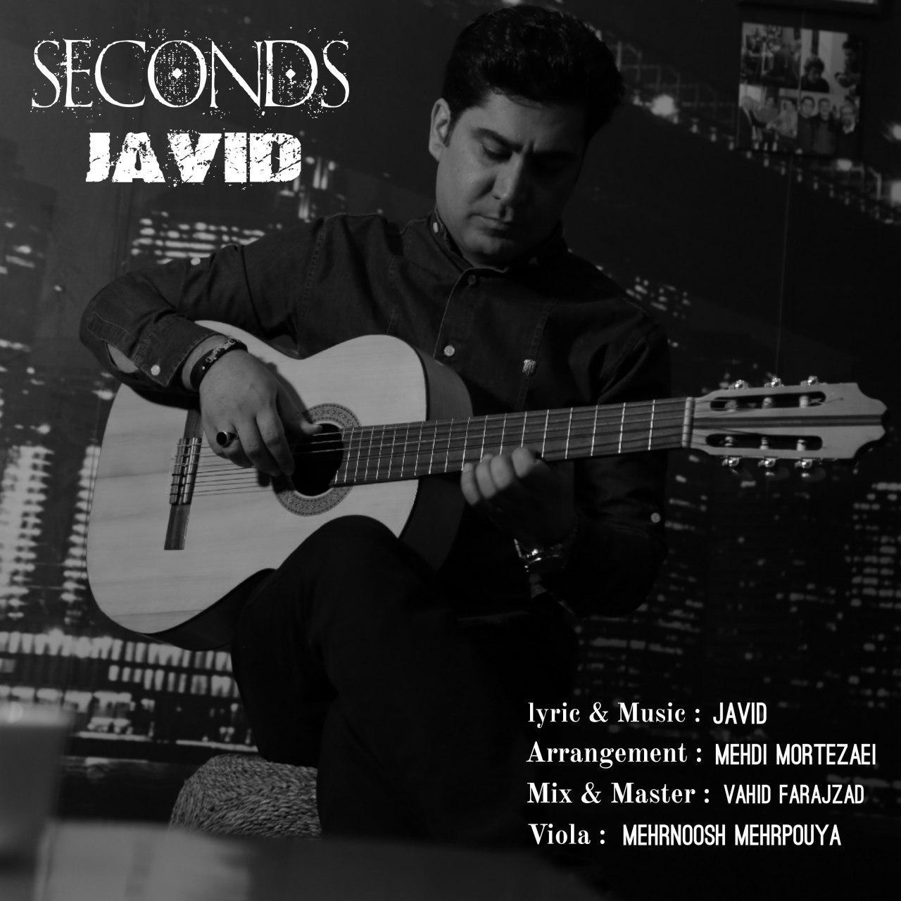 Javid – Saniyeha