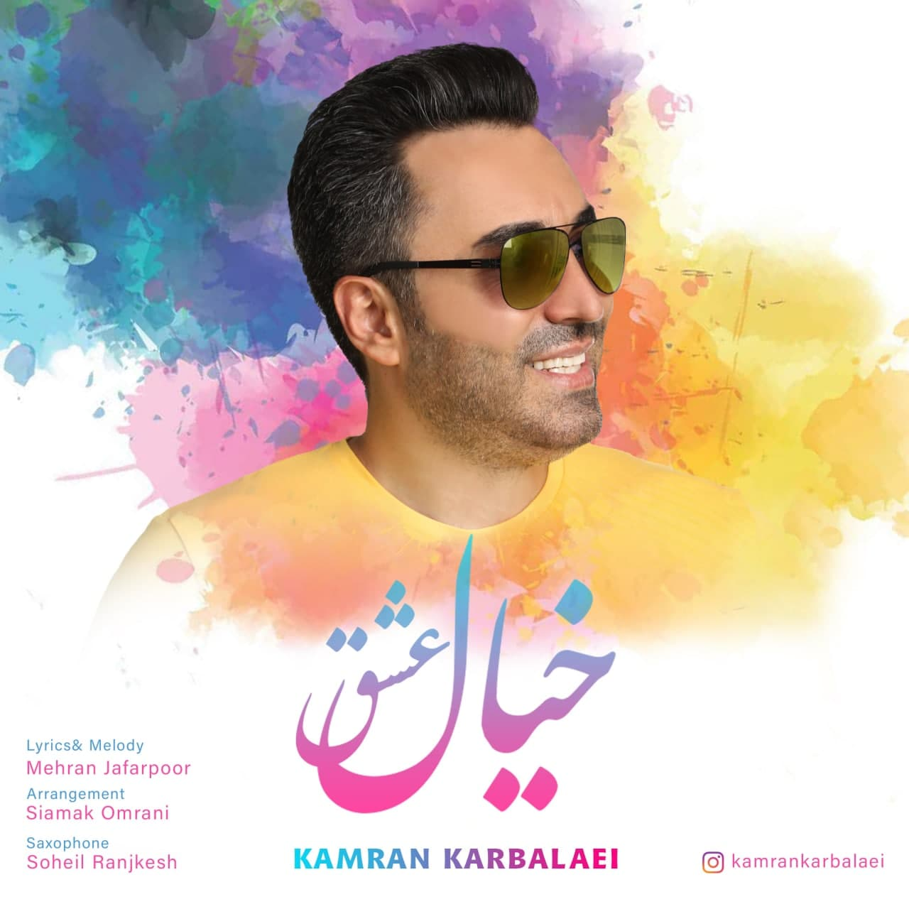 Kamran Karbalaei – Khiale Eshgh