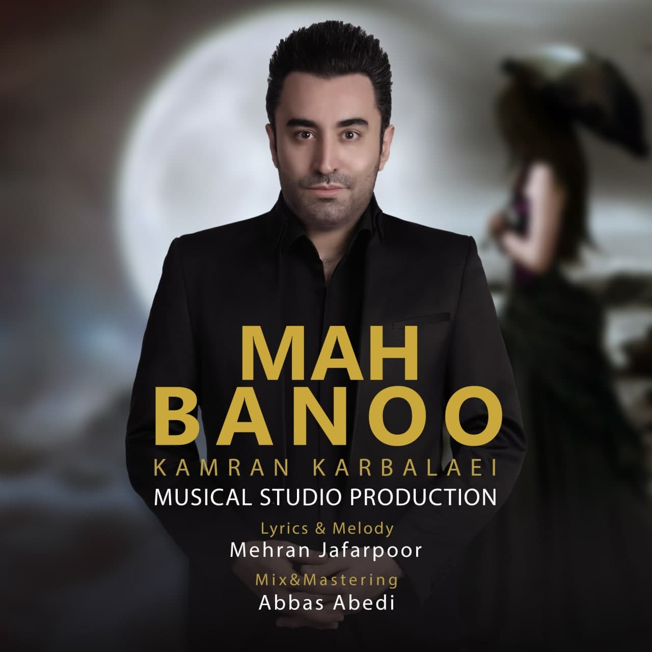 Kamran Karbalaei – Mah Banoo