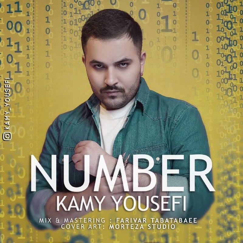 Kamy Yousefi – Number