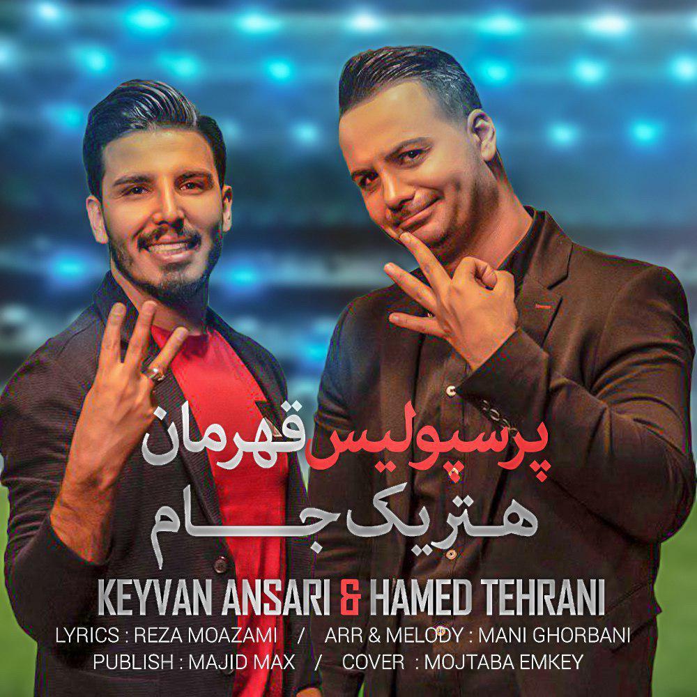 Keyvan Ansari & Hamed Tehrani – Perspolis