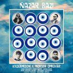 Khodemon & Mohsen Omidvar – Nazar BaziKhodemon  - Nazar Bazi