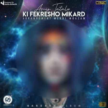 Amir Tataloo - Ki Fekresho Mikard