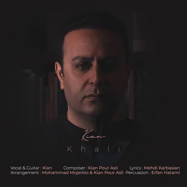 Kian – Khali