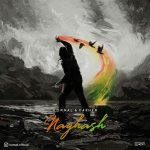 Kornal Ft Fakher – Naghash