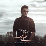 Loghman Hossein Zadeh – Fasele