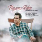Loghman Hossein Zadeh – Negamo Bebin