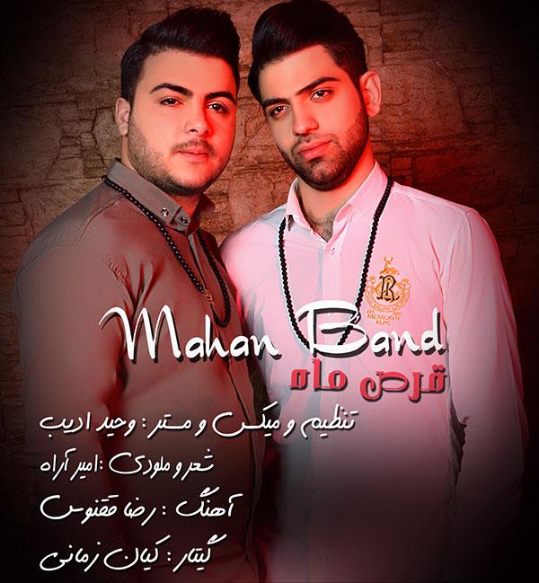 Mahan Band – Ghorse Mah