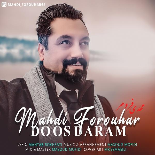 Mahdi Forouhar – Doos Daram