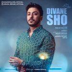 Mahdi Malmir – Divane Sho
