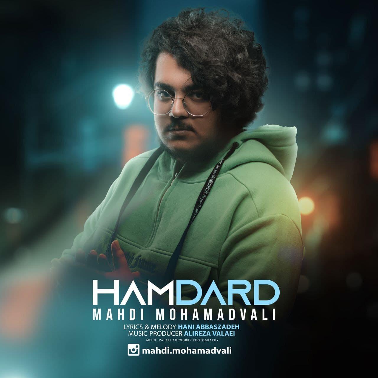 Mahdi Mohamadvali – Hamdard