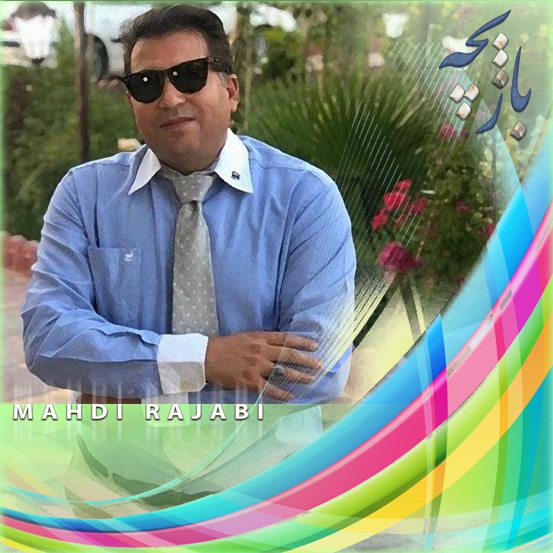 Mahdi Rajabi – Baziche