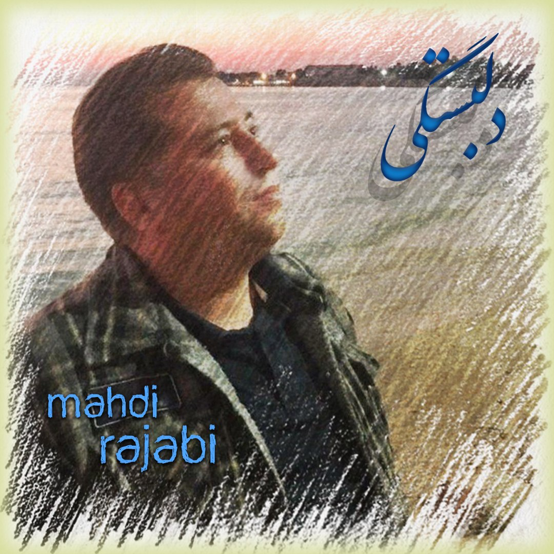 Mahdi Rajabi – Delbastegi