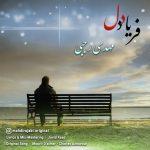 Mahdi Rajabi – Faryade Del
