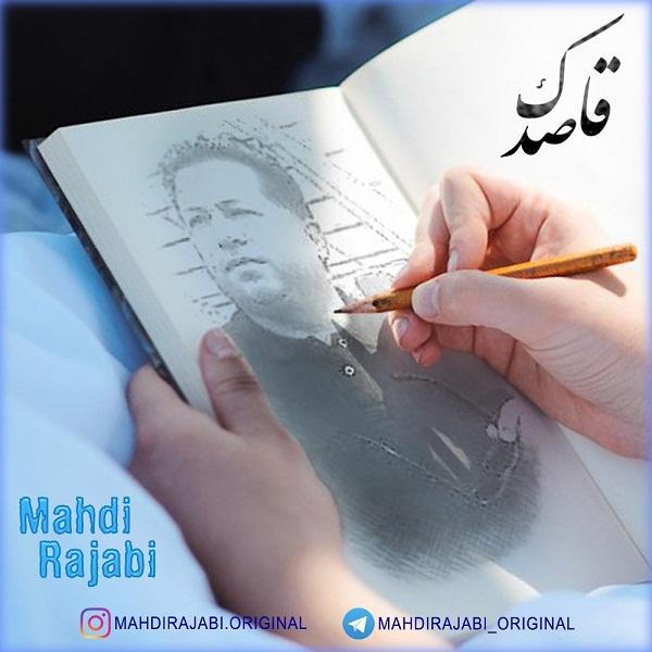 Mahdi Rajabi – Ghasedak