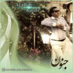 Mahdi Rajabi – Jonoon