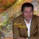 Mahdi Rajabi – Khooshe Chin