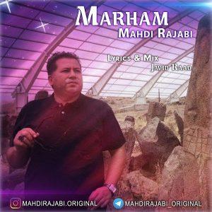 Mahdi Rajabi