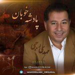 Mahdi Rajabi – Padeshah Khoban
