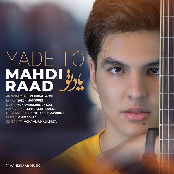 Mahdi Raad – Yade To