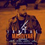Mahdiyar – Jangal