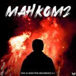 Mahkom – Mahkom 2