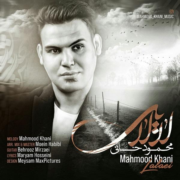 Mahmood Khani – Lalaei