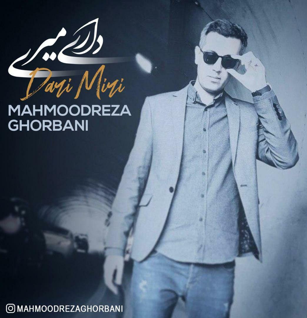 Mahmoodreza Ghorbani – Dari Miri